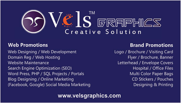 web-promotions-in-chennai